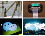 中共用高科技迫害中國人。(AF/PGetty images/大紀元資料/大紀元合成)