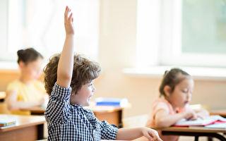 研究:儿童晚一些入学表现会更好