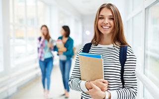 國際留學生如何儘快適應澳洲學術環境