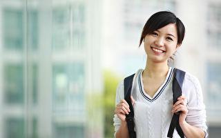 成人學生如何卓有成效的管理時間