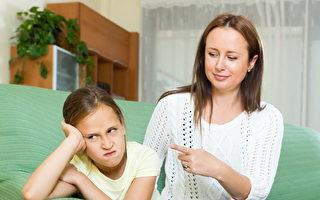教养的真相:叫不动的孩子 父母先改变沟通术