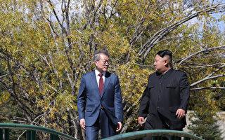 第四次韓朝首腦會談 文在寅將替川普傳訊息