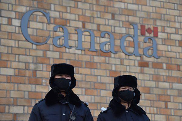 加拿大和中共因孟晚舟一案關係緊張之際,周二(4月30日),中共法院又宣判一名加拿大公民死刑。圖為中共警察於2018年12月10日在加拿大駐北京大使館前巡邏。(GREG BAKER/AFP/Getty Images)
