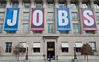 经济强劲 美上周初领失业救济金人数下降