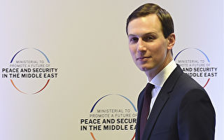 川普政府斡旋 卡塔爾海灣爭端將達和解協議