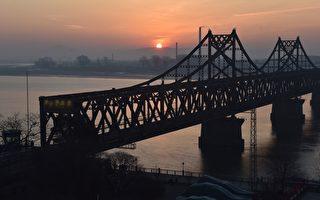 韩媒:朝鲜一名少将携眷潜逃中国