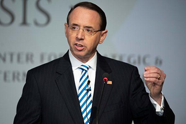 美司法部副部長請辭 5月11日卸任