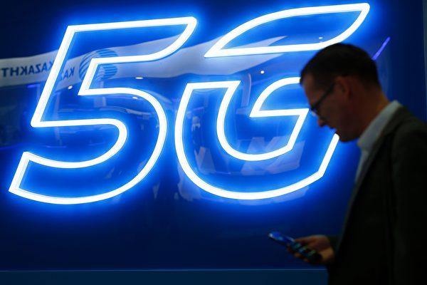 美高官:華為不被信任 5G無核心外圍之分