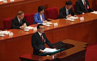 周曉輝:政治局會議不提六個「穩」是何原因