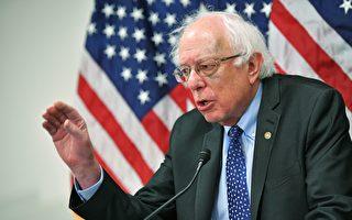 民主党候选人拒社会主义标签 却暗自支持?