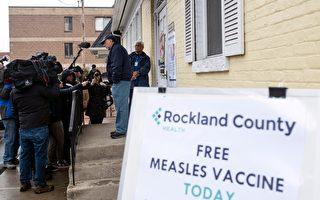美国今年增695麻疹病例 达19年来最高点