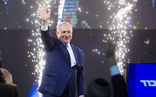 以色列大選 內塔尼亞胡獲勝幾成定局