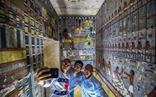 埃及第五王朝古墓面世 绚丽多彩保存完整