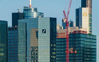 德意志銀行與商業銀行合併的談判破局