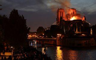 巴黎圣母院大火 三大重点一次掌握