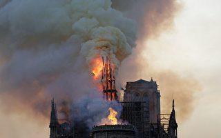 重建巴黎圣母院尖塔 法国将启动国际招标