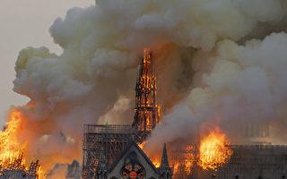 关键15-30分钟 消防员如何保住巴黎圣母院