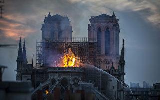 巴黎圣母院大火 有网民称看到耶稣及人脸