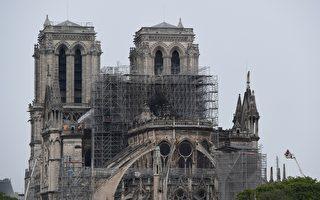 巴黎圣母院大火 官方救火视频场景令人心痛
