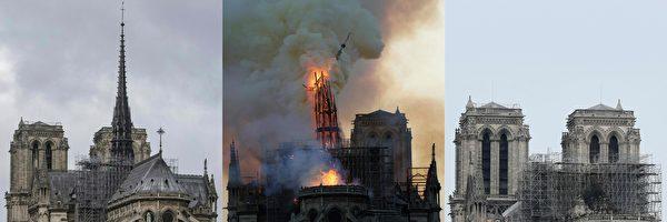 大教堂舉世聞名的鐘樓得以在大火中倖存,並且大教堂的主體結構保持完整。(OLIVIER MORIN,GEOFFROY VAN DER HASSELT,BERTRAND GUAY/AFP/Getty Images)