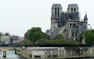 巴黎圣母院大火原因 检察官:属意外事故