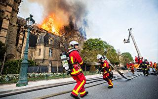 颜丹:巴黎圣母院灭火现场的中国无人机