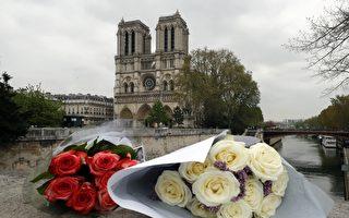 组图:劫后余生的巴黎圣母院