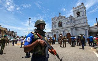 斯拉兰卡复活节恐袭 内战后最严重流血事件