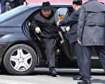 26日下午3点,金正恩结束访俄行程提前返朝。(KIRILL KUDRYAVTSEV/AFP/Getty Images)
