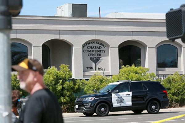 【快讯】加州犹太会堂爆枪击案 1死3伤