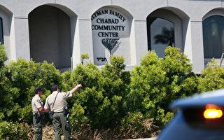 猶太教堂槍擊案英雄腿部中彈 救下數名兒童