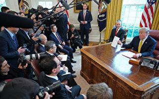白宫官员:美方不满意贸易谈判部分内容