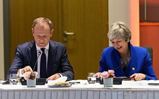 【快讯】欧盟决定英国脱欧推迟到十月底