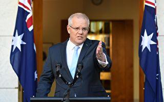 澳总理督促中国开始减排 呼吁国际规则跟进