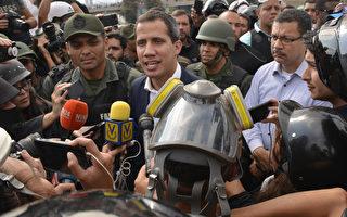 瓜伊多呼吁军队起义推翻马杜罗 美政府支持