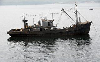 韩媒:撞上朝鲜船只 中国渔船沉没数人失踪