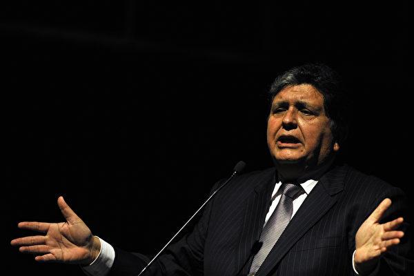 【快訊】祕魯前總統涉貪 被捕前開槍自盡