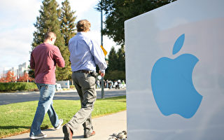 苹果公司称将出资970万美元 助硅谷库市改善交通