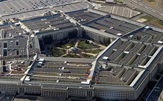 周晓辉:北京雪上加霜 美国防部酝酿黑名单