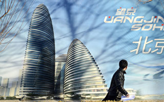 上海部分區域寫字樓空置率達40%
