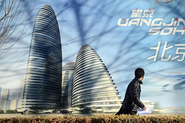 北京写字楼空置率创10年新高 业主降价求租