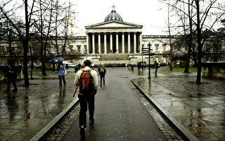 英國大學學費為什麼貴?