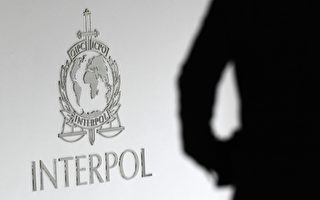 国际刑警组织拒台参加 外交部遗憾不满