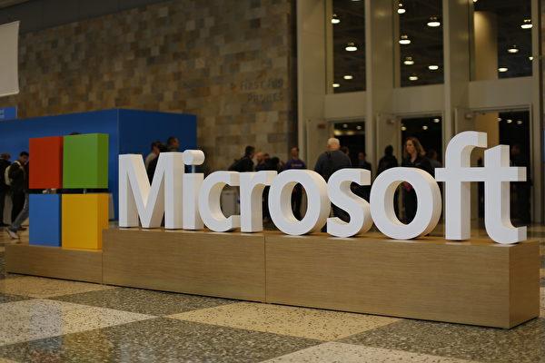 支持中国同行996抗议,周一(4月22日),在美国的微软(Microsoft)员工发起请愿活动,敦促该公司高级管理层,抵抗中共当局的压力,保护中国科技劳工的权利。