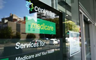 調查:七成澳人支持提高新起點津貼