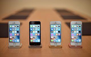 蘋果手機硬件存在大漏洞 台專家支招防黑客