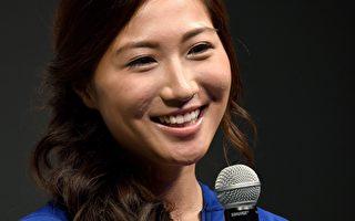 19岁日本女孩登上珠峰 20岁成大满贯探险家