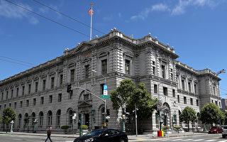 川普拟重塑第九巡回法庭 增加保守派法官
