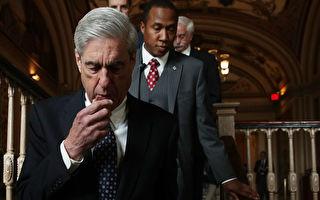3月22日,特别检察官罗伯特・穆勒(Robert Mueller,如图前一)完成通俄门调查报告。