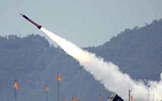 美軍火商獲900萬美元合約 援台愛國者飛彈